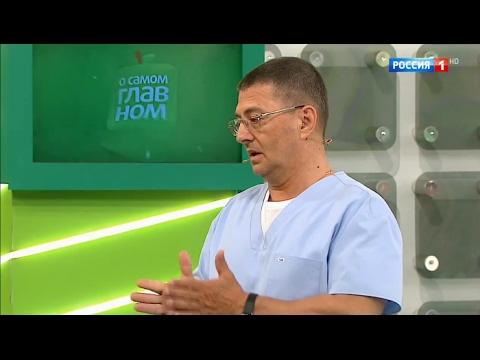 Остеоартроз: симптомы, причины, лечение и стадии