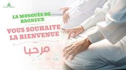 La mosquée de Bagneux (92) vous souhaite la bienvenue !