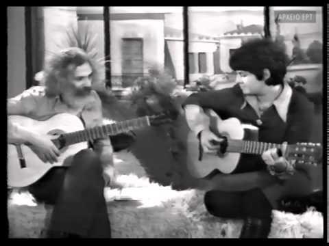 Μουσική βραδιά - Georges Moustaki