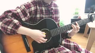 カネコアヤノ cover 『愛のままを』