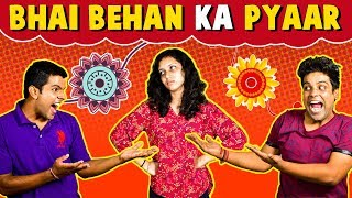 BHAI BEHAN KA PYAAR | The Half-Ticket Shows