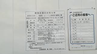本厚木駅徒歩4分.