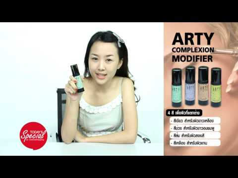 Today's Special by Weloveshopping : Arty Set
