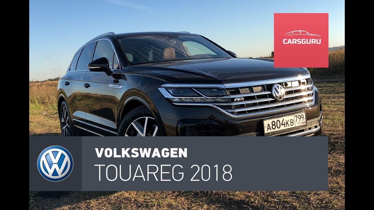 Volkswagen Touareg 2018. 6 и 6 нулей.