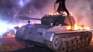 Вселенский Карнавал Огня 2017