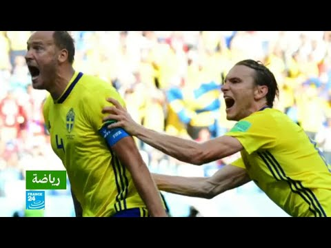 تقنية الفيديو تتدخل لصالح السويد ضد كوريا الجنوبية  - نشر قبل 1 ساعة