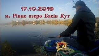Фідерна рибалка на озері Басів Кут