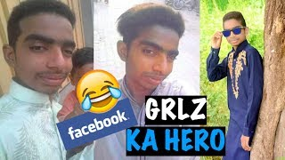"""Girls ka Hero"" - Facebook Legend Shaan Rajpoot 