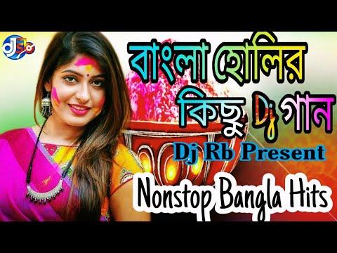 Holi Spesal || Bangla Nonstop Humming Dj || DjRb Present || DjSankar Sb