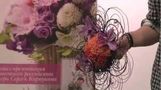 Промо-ролик ПОКАЗА стабилизированных цветов Florever.m4v(Показ стабилизированных растений с известным дизайнером Сергеем Карпуниным от компании