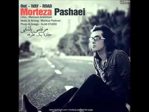 Morteza Pashaei Jadeye Yek Tarafe By MaRshall