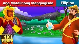 Ang Matalinong Mangingisda | Kwentong Pambata | Filipino Fairy Tales