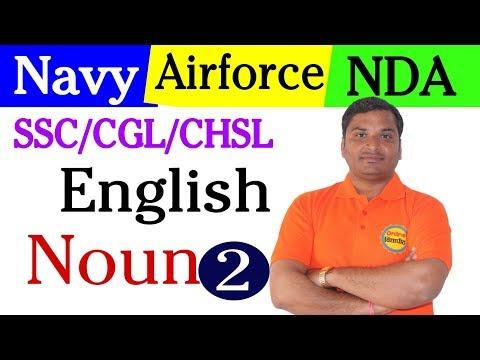 Class #2  English Topic - Noun(part-2 )  For SSC-CGL NDA CHSL Navy Airforce By Yogendra Gaotam G Sir