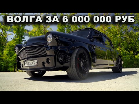 Волга 21 VS Bentley. Каха и Чуня