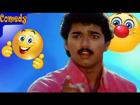 கோயம்புத்தூர்மாப்ள படத்தில் விஜய் கவுண்டமணி காமெடி|Tamil Comedy Scenes| Vijay Comedy Scenes