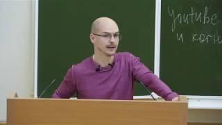 Лекция № 9 'Иллюзионистские теории сознания'