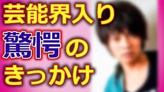 「最強のふたり」の和田正人は箱根駅伝で活躍!なぜ芸能界へ入ったか? ...