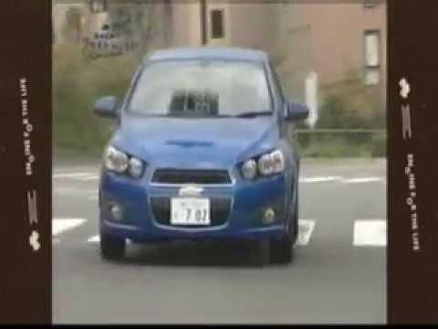 岡崎五朗のクルマでいこう! ♯192.シボレー ソニック 新車価格 198.0万円 中古車平均相場価格 105.2万円.