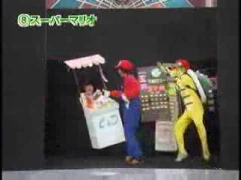 คลิปวีดีโอมาริโอ้ ในฉบับ เกมส์ซ่าท้ากึ๋น Kasoh Taisho ได้ใจมาก