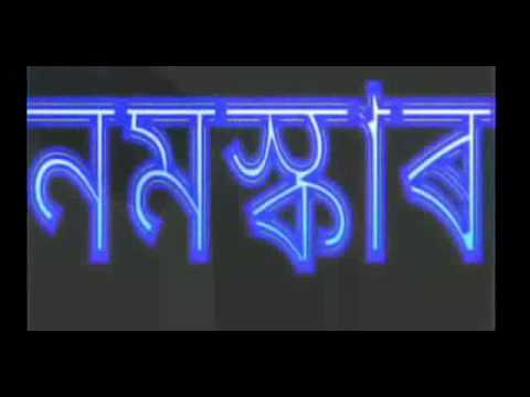 Garh pora,Dhakuwakhana dramatist group