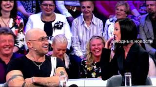 'Ай да Бузова!' Ольга Бузова в новом шоу на первом канале