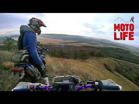 Эндуро покатушки по Лермонтовским катовалам [Moto Life]