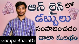 Gambar cover Simplest way to earn money by ONLINE   GAMPA BHARATH IMPACT Kurnool | 2019