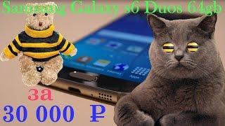 #VLOG: КАК МЫ КУПИЛИ SAMSUNG GALAXY S6 DUOS 64GB ЗА 30 000  - ИСТОРИЯ ПОКУПКИ И ОБЗОР ТЕЛЕФОНА
