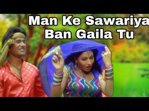 Man Ke Sawariya Ban Gaila Tu - Bhojpuri Status-Nirahua and Pakkhi