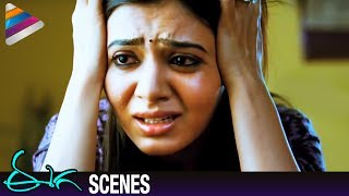 Samantha Best Emotional Scene | Nani Reveals Shocking Facts | Eega Malayalam Movie Scenes | EECHA