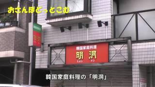 福岡市東区 舞松原駅