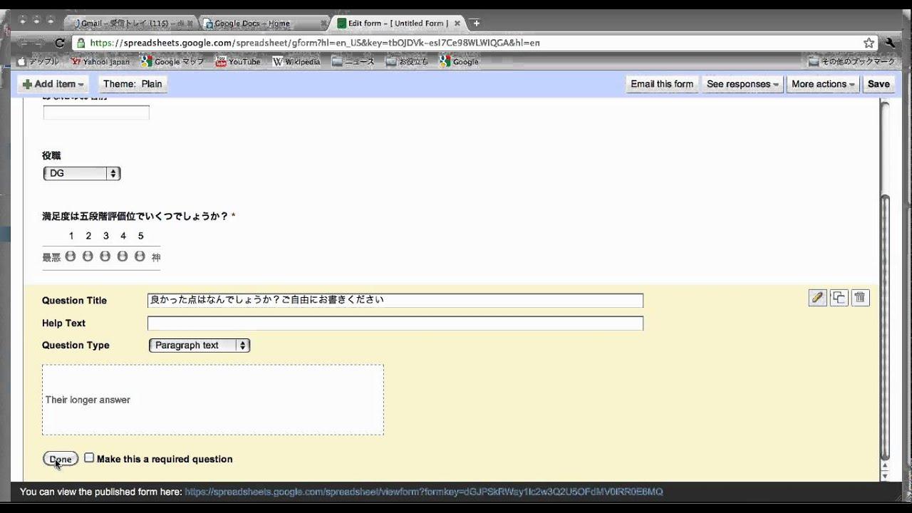 How to create a feedback form via Google doc.mp4 - YouTube