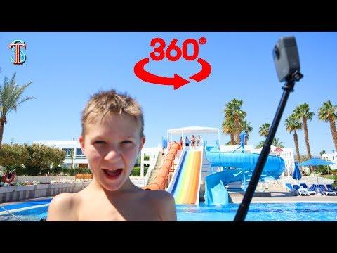 Аквапарк в Египте 🌴! Видео 360 Виртуальная реальность 👓 ВЛОГ Тима снял сам | AquaPark 360 VR