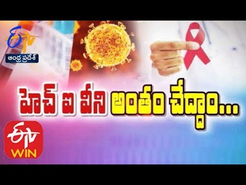 World Aids Day 2019 | Sukhibhava | 1st December 2019| Full Episode | ETV Andhra Pradesh