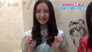 2014 6 6 FNN系列 長崎観光大使任命の長崎での報道映像 一部既出あり。...