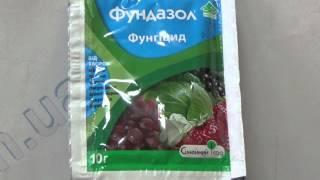 видео Беномил