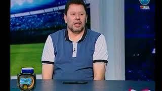 شاهد: تعليق خالد الغندور على هزيمة النادي الأهلي
