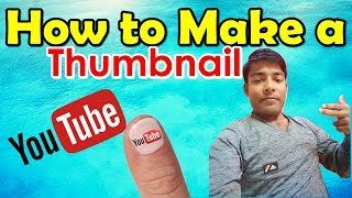 How to Make Really Good Thumbnail On YouTube |Best Software For  Youtube Thumbnail