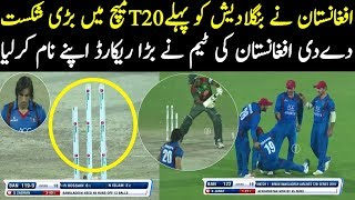 Afghanistan Vs Bangladesh 1st T20 Match Highlights 2018 | AFG Beat BAN In 1st T20 Match By 45 Runs