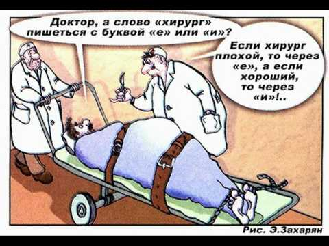 Записаться на прием в областную клиническую больницу 1