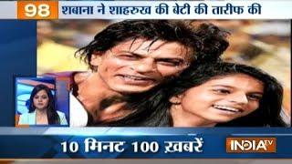 News 100   29th May, 2017 - India TV