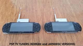 PSP Accessories / 악세서리들 / Accesorios RARE ITEMS - ROUND 1