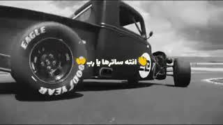 حالات واتس اب مهرجانات ليه مش لاقي حب حسن البرنس بطيء ريمكس