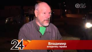 видео Бетон в район Нагорный. Купить бетон в Нагорный с доставкой — ЗАО