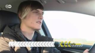 سيارة فورد مونديو الجديدة | عالم السرعة