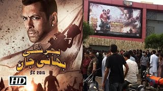 Bajrangi Bhaijaan | Pakistan – Public Review | Exclusive for Pakistan