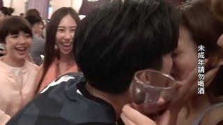【後菜鳥的燦爛時代】 FVM - Aaron & Joanne moments at Refresh Man after party & Watch Together event 《默默》 thumbnail