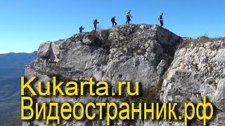 Гора Черногор