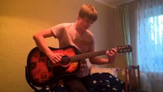 как играть песню кошка на гитаре