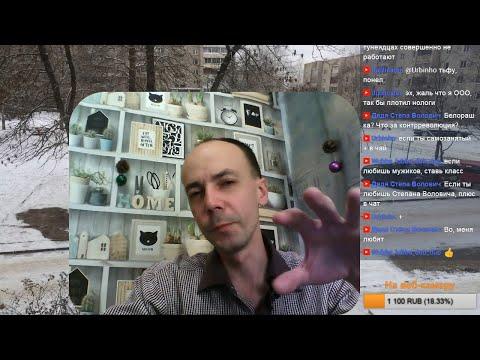 Смотреть клип Новогодняя азотная история / Психоделика (#НиОЧем - 2) онлайн бесплатно в качестве